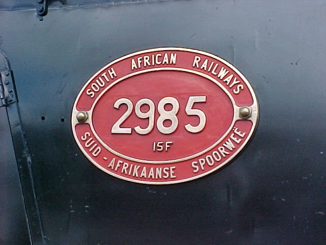 15F Number plate