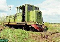 TU4-2801. Karinka. Kirov region