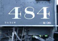 Locomotive side