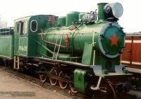 Steam loco GR