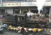 Huangjinggou market