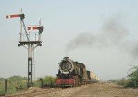 Jamrao Junction