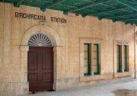 Birkirkara station