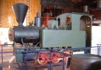 Mon Loisir engine