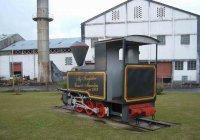 Highlands sugar engine