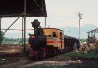 207 at Ngadirejo