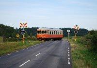 Train at Vena