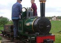 Heywood Train