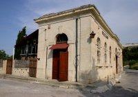 Mdina Station