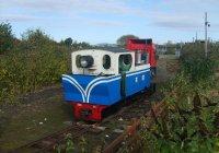 At Railworld