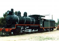 NM25 at the Pioneer Park in Port Augusta 1982